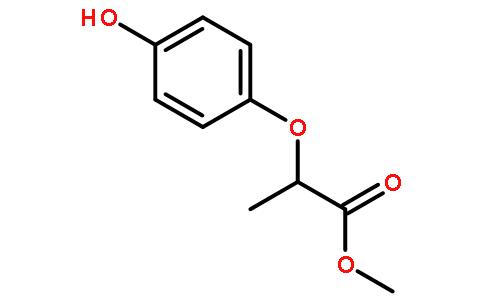 R-2-(4-羟基苯氧基)丙酸甲酯
